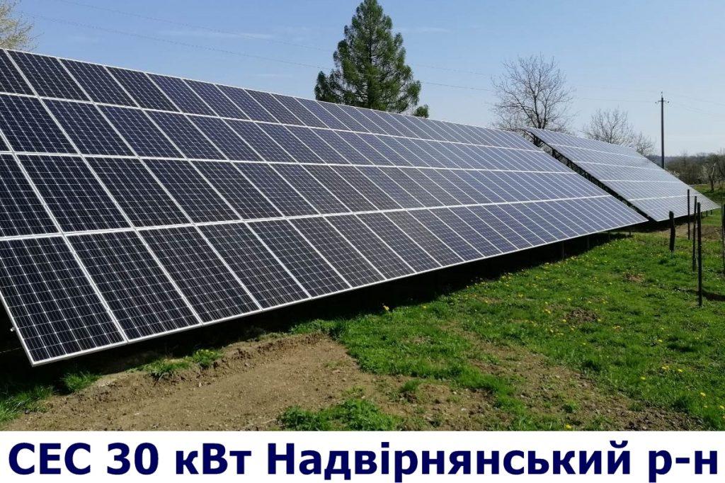 Сонячні батареї Надвірна
